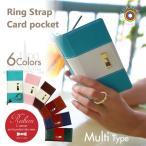 ショッピングスマートフォン スマートフォンケース 手帳型 全機種対応型 多機種対応型 マルチタイプ スマホケース カバー ノート カード カラフル シンプル リボン Ruban
