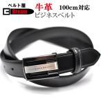 送料無料 ベルト メンズ 革 人気 ビジネスベルト 牛革使用 ブラック 黒 bj35