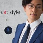 ネクタイ ネコタイ ネコ柄 ビジネス 大検幅8.5cm ネコ、猫柄系 ダークネイビー系 ct1
