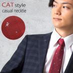 ネクタイ ネコ柄 ビジネス 大検幅8.5cm ネコ、猫柄系 レッド系 ct3