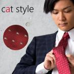 ネクタイ ネコタイ ネコ柄 ビジネス 大検幅8.5cm ネコ、猫柄系 レッド系 赤系 ct5