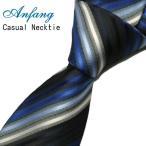 ネクタイ ビジネス ジャガード織 大検幅8.5cm ストライプ柄 ネイビー、ブルー系 po45