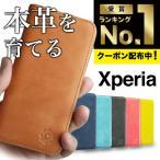 Xperia XZ1 ケース 手帳型 本革 Galaxy AQUOSsense ARROWS Huawei DIGNO カバー マグネット スマホカバー レザー