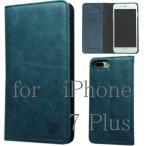 手帳型ケース iPhone7 plus 5.5インチ アイフォン 本革 レザー カバー 財布型  マグネット式 ハンドメイド アイホン アイフォーン ネイビー
