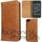 手帳型ケース iPhone SE iPhone5/5S アイフォン 本革 レザー カバー 財布型  マグネット式 ハンドメイド アイホン アイフォーン キャメル