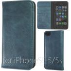 手帳型ケース iPhone SE iPhone5/5S アイフォン 本革 レザー カバー 財布型  マグネット式 ハンドメイド アイホン アイフォーン ネイビー