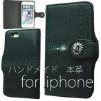 iPhone6/6s 6/6s plus SE 5s 5 アイフォン ケース カバー コンチョ 手帳型 財布型 エイ革 スティングレー ガルーシャ 本革 ハンドメイド ブラック
