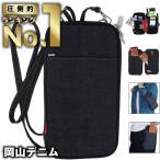 岡山デニム ショルダーバッグ スマホポーチ ウエストポーチ ボディバッグ ポシェット パスポートケース RFID スキミング防止 ベルトポーチ