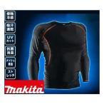 マキタ makitaアンダークーラーUNDER COOLER吸汗速乾 接触冷汗抗菌消臭 ストレッチシャツUVカット 長袖シャツ