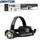 大型ベゼル搭載 GH−100RG 【 1100ルーメン 】ヘッドライト ハイブリットモデル ジェントス株式会社(GENTOS)