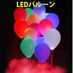 LED風船5個セット ,LED,ブライダル,パーティ,クリスマス,イベントなどに華やかに演出!送料無料!