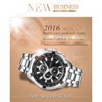 海外ブランド メンズ クロノウォッチ 腕時計 ファッション時計 9色カラー 取り寄せ