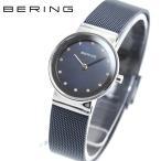 店内ポイント最大24倍!ベーリング 腕時計 レディース BERING 10126-307