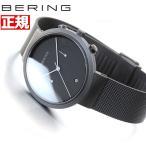 店内ポイント最大24倍!ベーリング 腕時計 メンズ BERING 31140-222