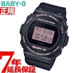 BABY-G ベビーG レディース 時計 カシオ babyg BGD-570-1BJF