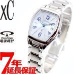 店内ポイント最大25倍! シチズン クロスシー エコドライブ 電波時計 腕時計 レディース ES9391-54A