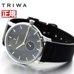 店内ポイント最大35倍!本日限定!トリワ TRIWA 腕時計 メンズ レディース FAST119-CL010112