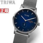 店内ポイント最大35倍!本日限定!トリワ TRIWA 腕時計 メンズ レディース NORDIC FALKEN STEEL MESH FAST126-ME021212