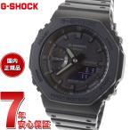 店内ポイント最大28倍!Gショック G-SHOCK 腕時計 メンズ GA-2100-1A1JF ジーショック