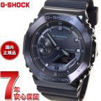店内ポイント最大25倍!Gショック G-SHOCK 腕時計 メンズ GM-2100N-2AJF ジーショック