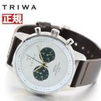25日0時〜!店内ポイント最大39倍!トリワ TRIWA 腕時計 メンズ EMERALD NEVIL NEST121-CL010412