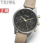 店内ポイント最大35倍!本日限定!トリワ TRIWA 腕時計 レディース BRONZE NIKKI NKST110-SW212612