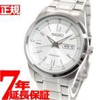今だけ!店内ポイント最大29倍! セイコー メカニカル 自動巻き 腕時計 メンズ SEIKO Mechanical SARV001