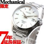 今だけ!店内ポイント最大29倍! セイコー メカニカル 自動巻き 先行販売 ネット流通限定モデル 腕時計 ドレスライン SEIKO Mechanical SZSB011