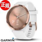�����ݥ���Ⱥ���26�ܡ�21��23��59ʬ�ޤǡ� �����ߥ� GARMIN ����������� HR White GPS��¢ ���˥����å� �ӻ��� 010-01850-72
