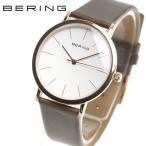ポイント最大21倍! ベーリング 腕時計 メンズ BERING 13436-564