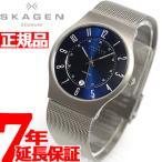 スカーゲン SKAGEN メンズ 腕時計 チタン チタニウム 233XLTTN