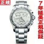 ポイント最大21倍! ビクトリノックス VICTORINOX 腕時計 メンズ クロノグラフ 241499 ヴィクトリノックス