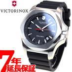 本日ポイント最大25倍! ビクトリノックス 腕時計 メンズ 241682.1 VICTORINOX