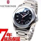本日ポイント最大25倍! ビクトリノックス 腕時計 メンズ イノックス INOX ヴィクトリノックス 241723.1