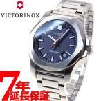 本日ポイント最大25倍! ビクトリノックス 腕時計 メンズ イノックス INOX ヴィクトリノックス 241724.1