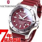 ポイント最大21倍! ビクトリノックス 腕時計 メンズ イノックス ダイバー ヴィクトリノックス 241736 VICTORINOX