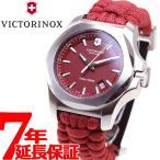 本日ポイント最大25倍! ビクトリノックス 腕時計 メンズ イノックス INOX ヴィクトリノックス 241744.1 VICTORINOX