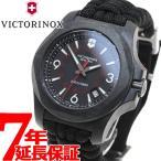 本日ポイント最大25倍! ビクトリノックス 腕時計 メンズ イノックス INOX ヴィクトリノックス 241776