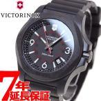 本日ポイント最大25倍! ビクトリノックス 腕時計 メンズ イノックス INOX ヴィクトリノックス 241777