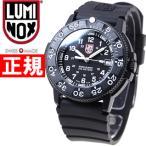 ルミノックス 腕時計 メンズ