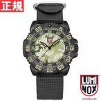 ルミノックス 腕時計 メンズ CAMO 3050
