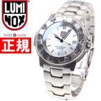 ルミノックス 腕時計 メンズ 限定モデル