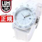 ルミノックス LUMINOX 腕時計 メンズ/レディース