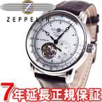 ツェッペリン ZEPPELIN 腕時計 メンズ