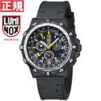 ルミノックス 腕時計 リーコン