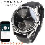 本日ポイント最大30倍!12月14日23時59分まで! クロナビー KRONABY スマートウォッチ 腕時計 メンズ A1000-1904