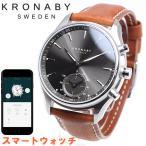 本日ポイント最大30倍!12月14日23時59分まで! クロナビー KRONABY スマートウォッチ 腕時計 メンズ A1000-1905