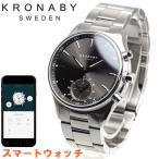 本日ポイント最大30倍!12月14日23時59分まで! クロナビー KRONABY スマートウォッチ 腕時計 メンズ A1000-1906