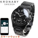 本日ポイント最大21倍! クロナビー KRONABY スマートウォッチ 腕時計 メンズ A1000-1909