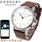 本日ポイント最大30倍!12月14日23時59分まで! クロナビー KRONABY スマートウォッチ 腕時計 メンズ A1000-1913